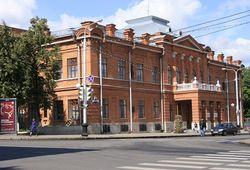 В Уфе после реконструкции открылся Театр оперы и балета