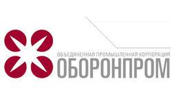 """В ОПК """"Оборонпром"""" акционеры обновили состав Совета директоров"""