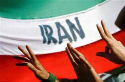 США ввели новые санкции против физлиц и компаний Ирана