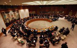 Совбез ООН отклонил проект резолюции по Палестине