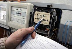 В новогодние праздники в Башкирии изменится график приема потребителей электроэнергии