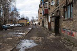 На постройки Крыма планируется потратить 7,8 млрд рублей