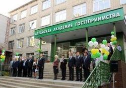 Алтайская академия гостеприимства откроет учебную гостиницу для студентов