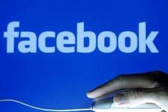 Соцсеть ThreatExchange для специалистов по кибербезопасности от Facebook
