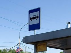 В Уфе появятся 12 новых остановок общественного транспорта