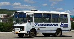 """""""Башавтотранс"""" устанавливает единую цену проезда на автобусах по Башкирии"""