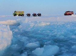 Дмитрий Рогозин предложил разработать закон об Арктике