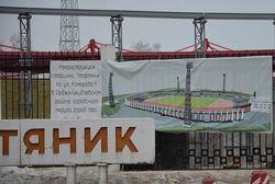 """Поле стадиона """"Нефтяник"""" в Уфе будет готово к 9 мая"""