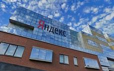 """""""Яндекс"""" успешно интегрировал в свою рекламную сеть платформу Adfox"""