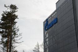"""Чистая прибыль """"Газпрома"""" в 2014 году упала в семь раз"""