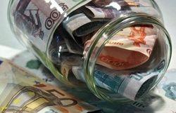 За апрель на 10% сократились Резервный фонд и ФНБ