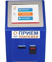 """QIWI и """"Почта России"""" намерены запустить сервис денежных переводов"""
