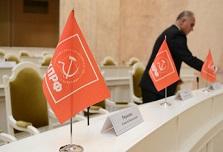 КПРФ выступила с предложением о создании советов по защите нравственности в СМИ