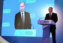 В России разработают механизм разграничения власти и бизнеса