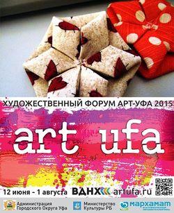 """Форум """"ART UFA – 2015"""""""