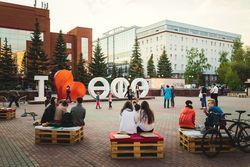 В Уфе назвали победителя фестиваля уличного кино