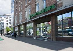 В I полугодии в Башкирском филиале Россельхозбанка открыто свыше 17 тыс. вкладов
