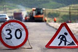 Автодорогу Бишкураево — Аднагулово — Новые Бишинды отремонтируют за 145,8 млн рублей