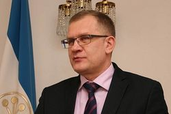 Евгений Маврин покинул пост помощника главы Башкирии