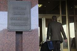 Госкомпании неэффективно потратили 607 млрд рублей