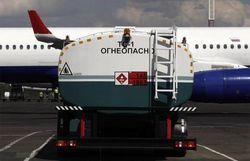 Аэропорт Уфы возьмет кредит у ВТБ на покупку керосина