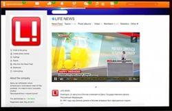 """""""Одноклассники"""" обзавелись полноценным онлайн-телевидением"""