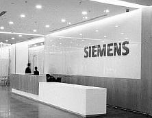 Компания Siemens готовится представить первый смартфон