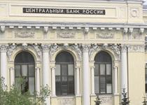 Банк РФ установил на 1 сентября стоимость основных иностранных валют