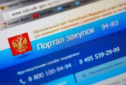 Госкомзаказ РБ сэкономил 1 млрд рублей для бюджета
