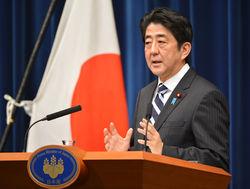 Синдзо Абэ переизбран председателем правящей партии