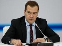 Дмитрий Медведев высказался за более эффективное исполнение ФЦП