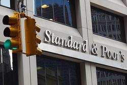 """Standard & Poor's повысило рейтинг Уфы с """"негативного"""" до """"стабильного"""""""