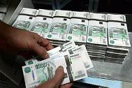 Из резервного фонда РФ намерена использовать в 2015 году 2,5 трлн рублей