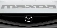 В конце 2015 года Mazda представит машину с роторным двигателем