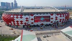 Утверждены названия российских стадионов ЧМ-2018