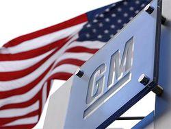 General Motors заплатит рекордный штраф за экологический ущерб