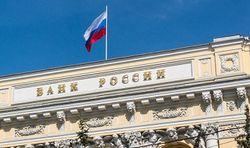 Центробанк утвердил 10 системно значимых банков РФ