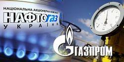 """""""Газпром"""" получил от """"Нафтогаза Украины"""" предоплату за поставки газа в размере $400 млн"""