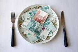 Дефицит бюджета Башкирии в 2016 году составит 10 млрд рублей