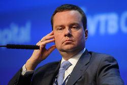 Минфин к концу года ожидает ослабления курса рубля