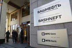 """Совет директоров """"Башнефти"""" одобрил деофшоризацию казначеек"""