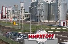 """Холдинг """"Мираторг"""" намерен построить в Тульской области ряд мясных ферм"""