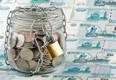 В России появился новый антикризисный фонд