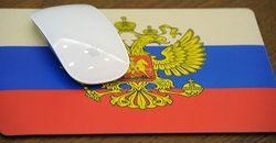 Российских чиновников обязали пользоваться только отечественным софтом