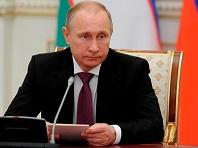 Путин создал межведомственную комиссию по борьбе с финансированием терроризма