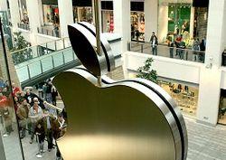 Корпорация Apple откроет 28 ноября в Пекине новый магазин Apple Store