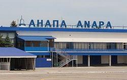 В Анапе появится новый терминал аэропорта