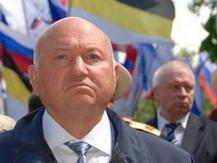 Юрий Лужков начинает формировать демократическое общество