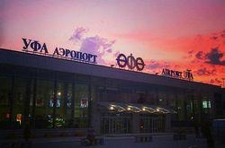В уфимском аэропорту начался ремонт внутреннего терминала