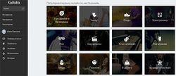На территории РФ запущена новая музыкальная социальная сеть tidido